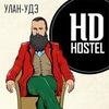 """HD хостел  в Улан-Удэ, """"мини-гостиница"""""""