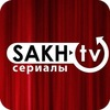 [SAKH.TV] Сериалы на Сахалине онлайн