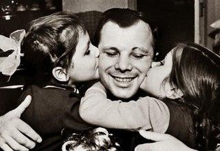 Другой Юрий Гагарин