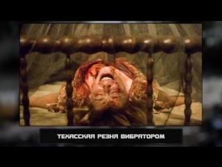 Ретро фильмы порно и ужасов