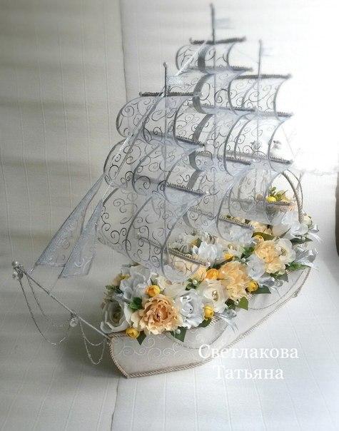 Корабль на свадьбу своими руками мастер 30