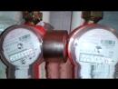 Неодимовый магнит на водяной счетчик Бетар СГВ-15
