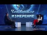 Свидетельство саммит четвертое измерение Алексей Бордунов