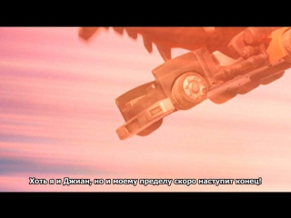 [FRT Sora] Go-Onger Webisode 04 [480p] [SUB]