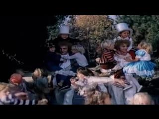 02_Незнайка с нашего двора (1983)