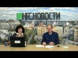 Видеоконференция Василия Юрченко