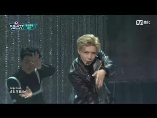 [160225] TAEMIN (태민) - Drip Drop (Comeback Stage M!COUNTDOWN) [HD]