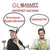 Магазин Glomart.kz - каталог товаров для дома