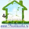 Неоклассика. Дома из соломенных блоков (панелей)