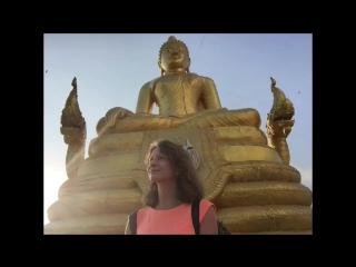 Будда подмигивает