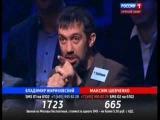 Руслан Курбанов разорвал Владимира Жириновского на Поединке