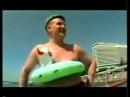 Море пива (Мечта) - гр. Дюна