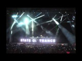 Dave Leyrock - Transportation (Vol Deeman Remix) (ASOT 538)