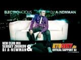 Сергей Жуков - Розы (DJ A-Newman Club Mix 2009)