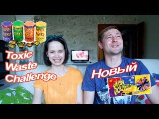 Toxic Waste Challenge