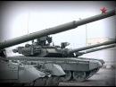 Танковый балет: Т-90, Т-80, Мста-С