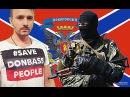 Новороссия 2014. Душевный до слёз видеоклип на песню группы Опасные Война на Донбассе