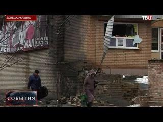 Новости - Ополченцы не дали силовикам прорвать оборону в районе Дебальцево