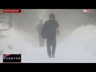 Новости - Камчатку парализовало из-за последствий циклона