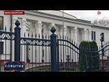 Новости - В Минске вновь соберется контактная группа по Украине