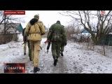 Новости - Ополченцы сообщают о боях в Дебальцево и Углегорске