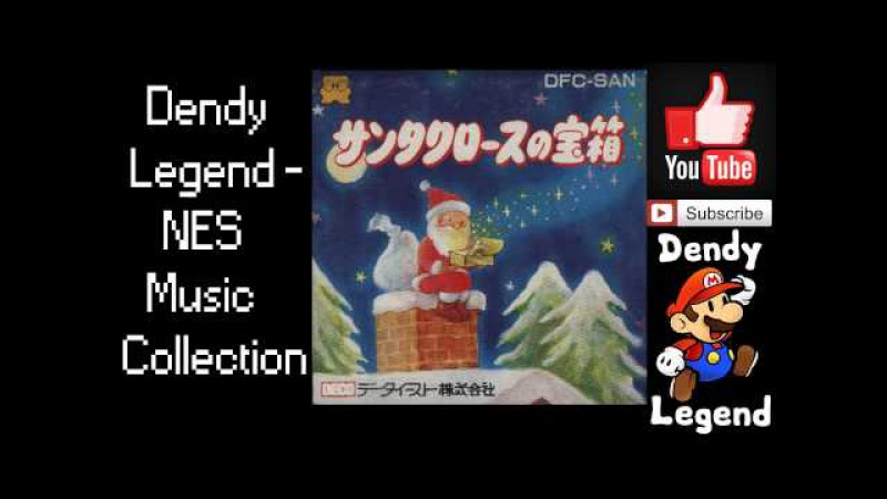 Santa Claus no Takarabako NES Music Song Soundtrack - Christmas Card Music 02 [HQ]