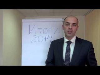 Недвижимость Красноярска. Обзор цен на квартиры в Красноярске по итогам 2014 года.