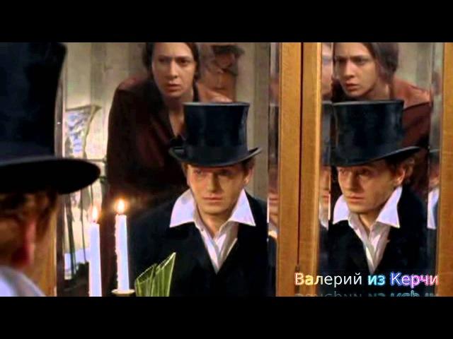 Александр Дюмин Не жалею не зову не плачу