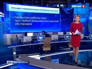 В России заработала Национальная платежная система