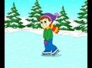 Развивающий мультфильм про зиму Наступила зима. Зимний мультик для детей