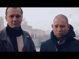 Кирилл Барабаш и Алексей Суханов: нет обвинения - нет и прав