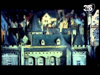 Короли Франции. 04.1. Последние короли династии Валуа. Франциск II, Карл IX и Генрих II...