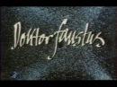 Доктор Фаустус 1982 триллер, драма Экранизация романа Томаса Манна