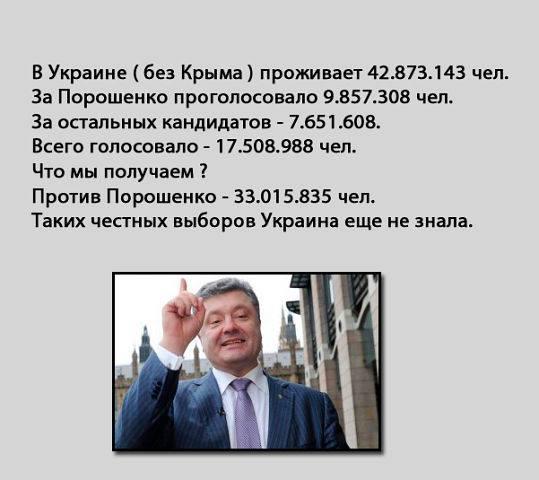 https://pp.vk.me/c625223/v625223049/10550/aAspQW8fPhk.jpg