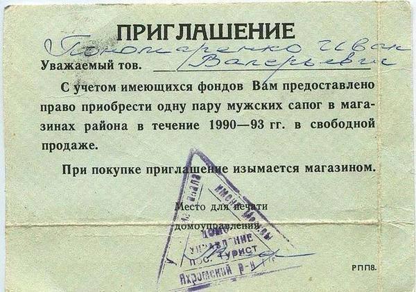 Почти 80% россиян вынуждены экономить на покупках из-за финансовых трудностей, - опрос - Цензор.НЕТ 5016