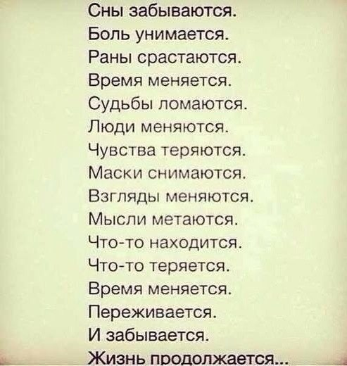 https://pp.userapi.com/c625223/v625223148/140c2/FSOBkJUBql0.jpg
