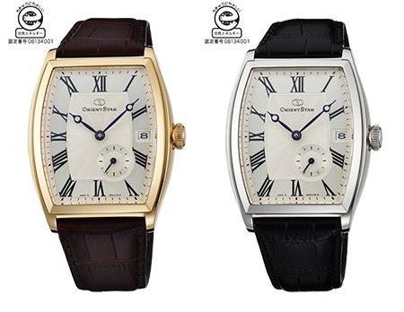 Actualités des montres non russes - Page 4 3eTGKkJs6ug