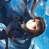 「Sleeping Forest」Project:WORLD END ECONOMiCA