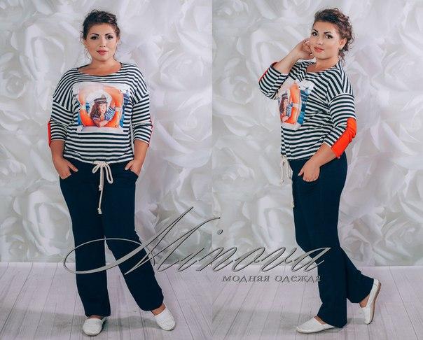 Модная одежда для 52 размера