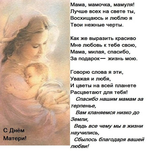 Поздравления маме что она дочку родила