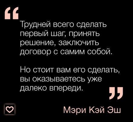 Diamond Bumble Bee Mary Kay купить в Москве на Avito