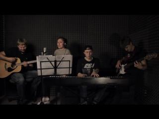 Bad Holiday – Наверно [BAD LIVE] (Елена Темникова feat. Natan cover)