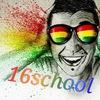 Подслушано УК 16 школа