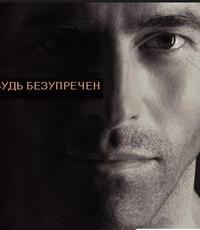 Иванов Артем