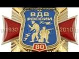 «С моей стены» под музыку Русские Клубные Миксы  - 2000 Баксов (DJ G-Neo G Remix)cамая лутшая музыка и клипы только у нас, заход