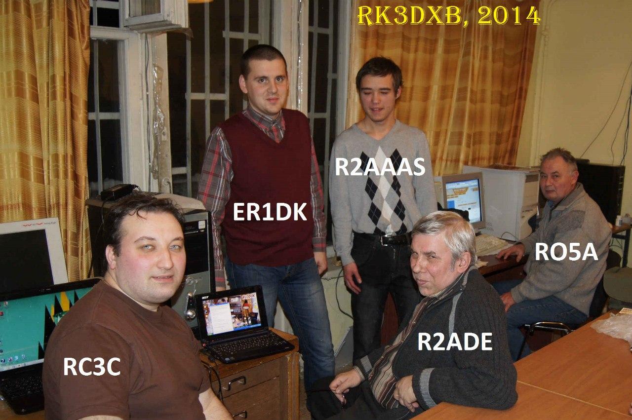 RK3DXB клуб 2014 год фото