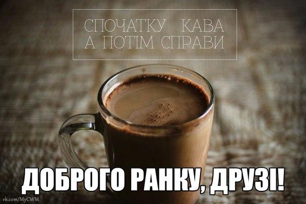 Трехсторонняя контактная группа встретится в Минске еще трижды до конца года, - ОБСЕ - Цензор.НЕТ 8900
