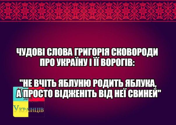 """Контрразведка СБУ предотвратила теракт в Мариуполе, - """"ТСН"""" - Цензор.НЕТ 340"""