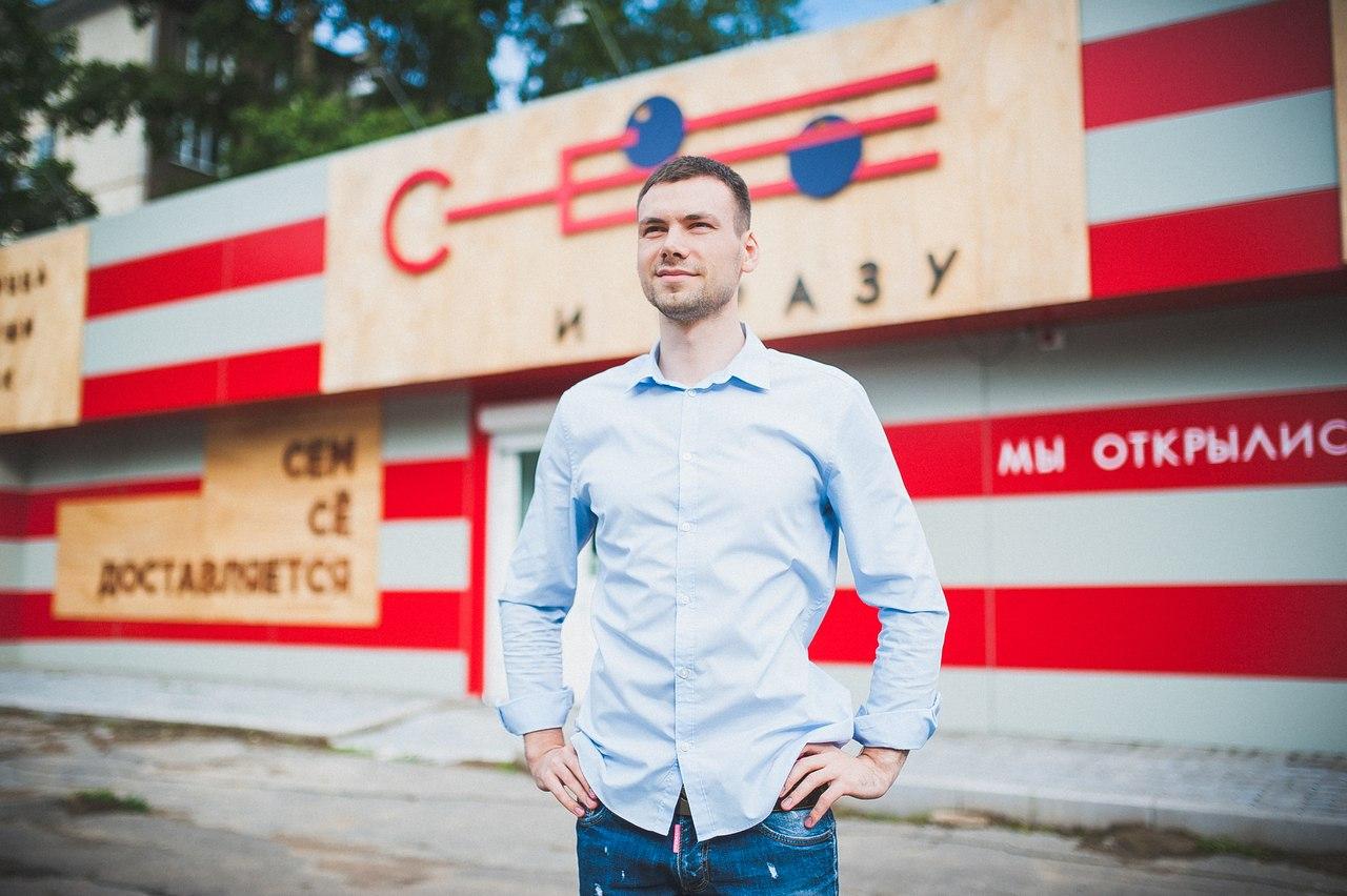 """Афиша Хабаровск Бизнес-завтрак """"Ты-предприниматель"""""""