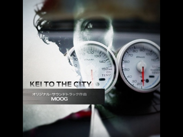 Mighty Car Mods Kei To City full album